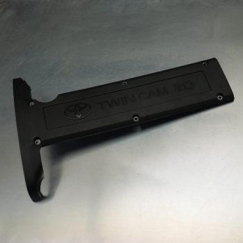 20v 4age Blacktop- Spark Plug Lead Cover-557