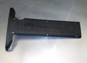 20v 4age Blacktop – Spark Plug Lead Cover