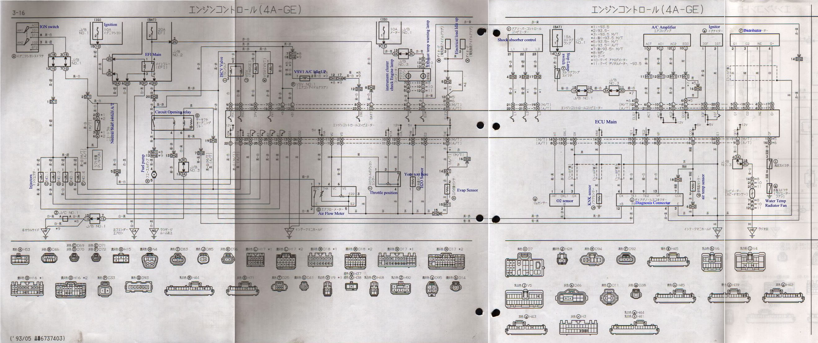 20v Wiring Diagram Schemes Toyota Supra Ecu Workshop Manuals General Information Diagrams Sq Engineering Home Electrical